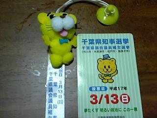 200503071946.jpg
