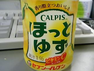 200503101933.jpg