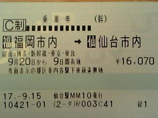 DVC00133_M-1127138427.1.jpg