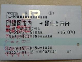 DVC00142_M-1127298049.1.jpg
