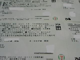 DVC00163_M-1132661166.1.jpg