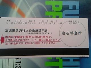 DVC00186_M-1133588534.1.jpg