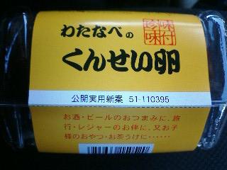 F1010218-1120107598.1.jpg